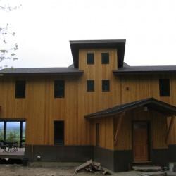 Snake Mountain home